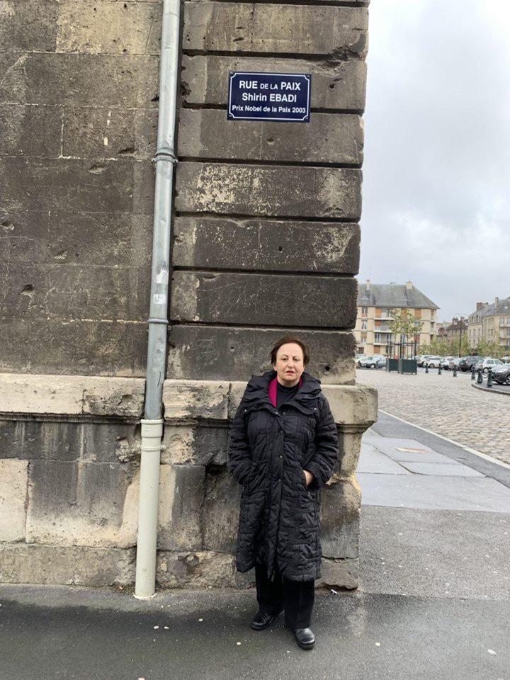 خیابان «صلح شیرین عبادی» در شهر سواسون (Soissons) فرانسه