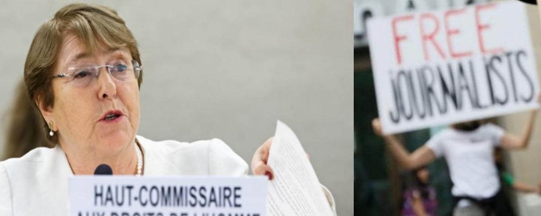 نامه سرگشاده گزارشگران بدون مرز به کمیسرعالی حقوق بشر سازمان ملل : وضعیت روزنامهنگاران زندانی در ایران ناشایست با کرامت انسانی است