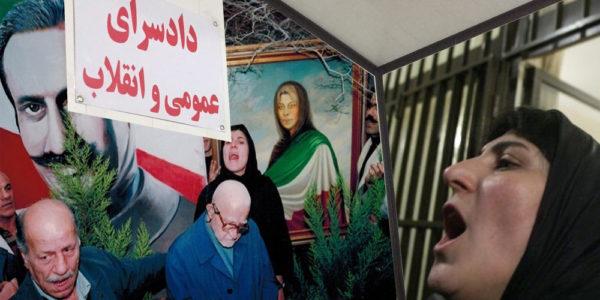 ۲۰سال پس از قتلهای سیاسی آذر ۱۳۷۷: فراخوانی برای بازخوانی راه طی شده